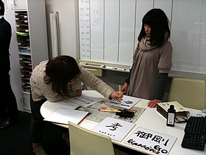 shikishi-kaku