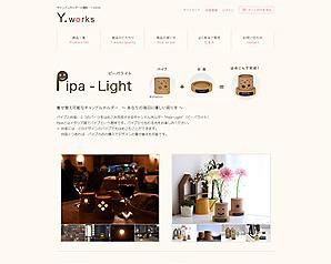 y-works