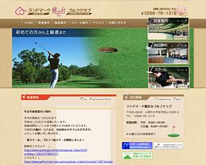 桃花台ゴルフクラブ