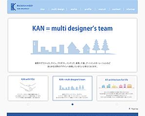 KAN設計