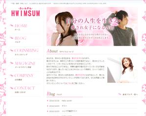 ふぃんすん -HWIMSUM-