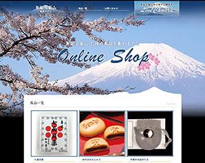 さくら Online shop