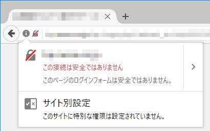 警告表示Firefox