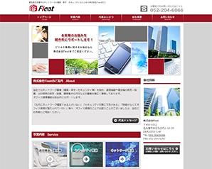 株式会社Fieat