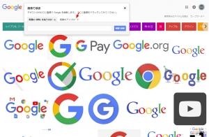 google---Google-検索-(1)