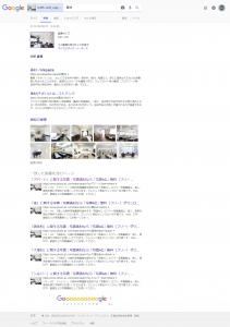 素材---Google-検索