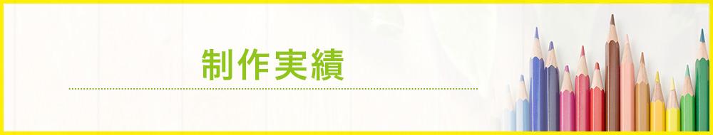 カヤ産業株式会社
