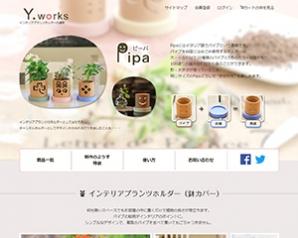 Y.works