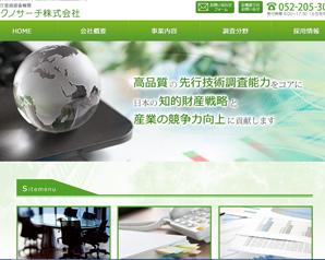 テクノサーチ株式会社