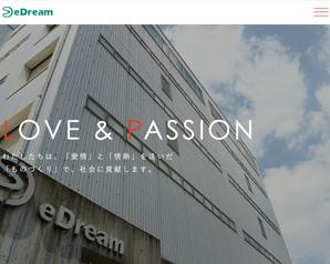 イードリーム株式会社