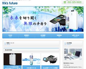 k's future